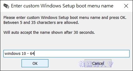 使用WinSetupFromUSB製作USB多重系統選單式的開機隨身碟 wusb-14
