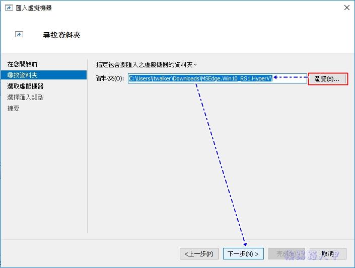 微軟提供免費 Windows 7/8/10作業系統虛擬機器映像檔下載 msv-09