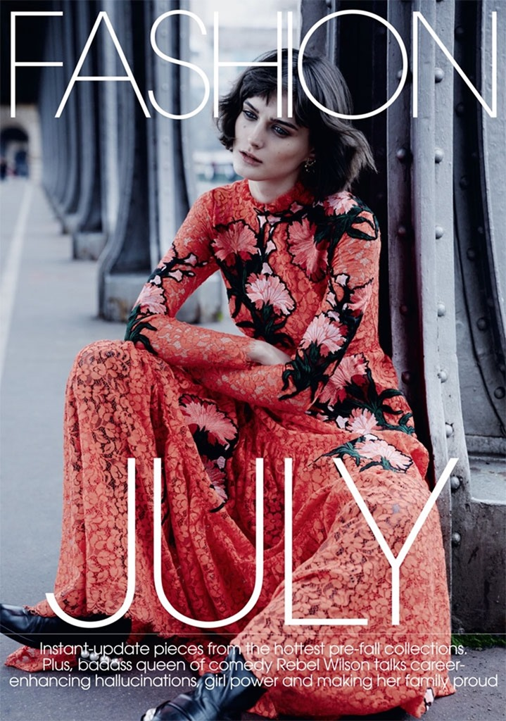 MARIE CLAIRE UK Sibui Nazarenko by David Roemer. Jayne Pickering, July 2016, www.imageamplified.com, Image Amplified (1)