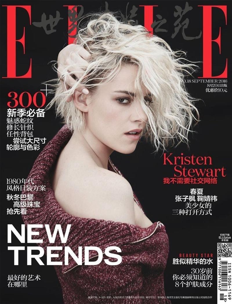 ELLE CHINA Kristen Stewart by Zack Zhang. Hubert Chen, September 2016, www.imageamplified.com, image Amplified (1)