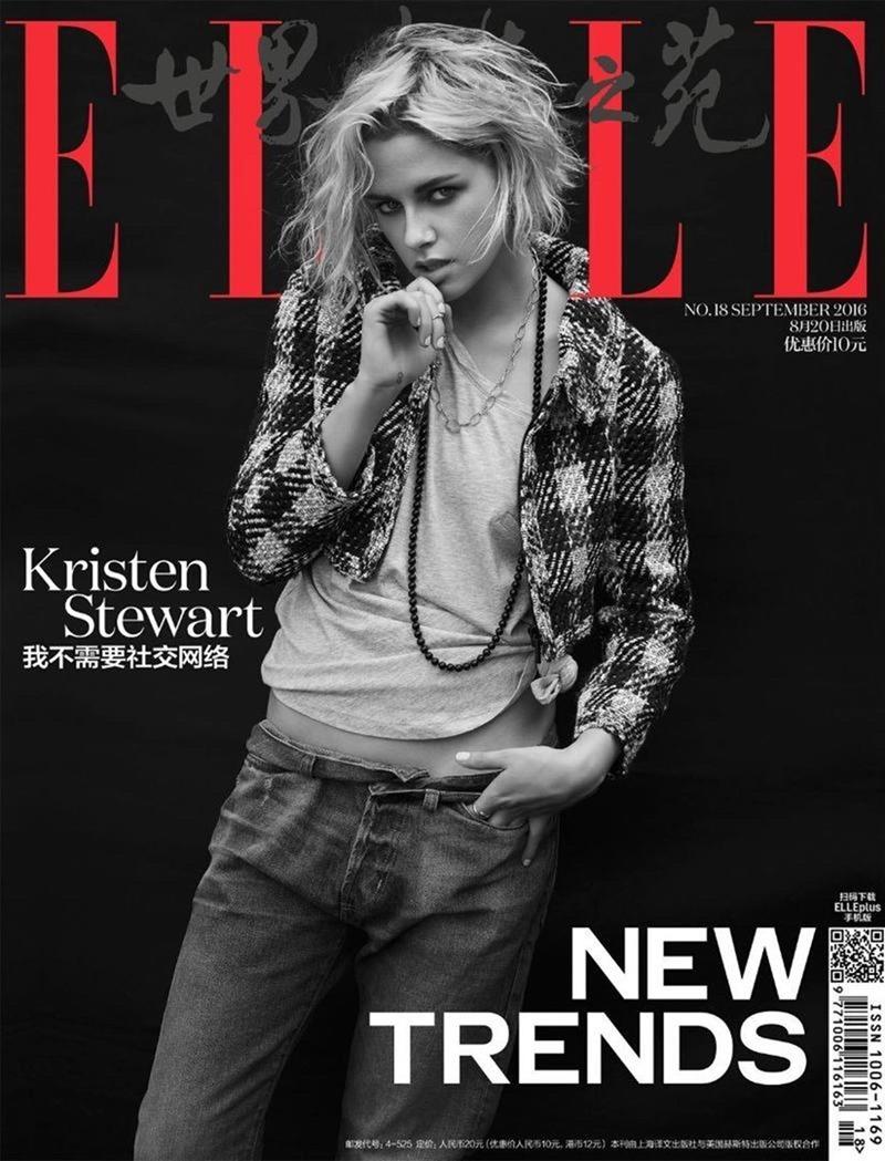 ELLE CHINA Kristen Stewart by Zack Zhang. Hubert Chen, September 2016, www.imageamplified.com, image Amplified (2)