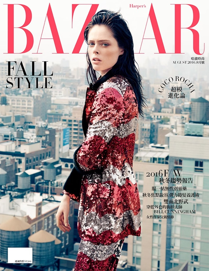 HARPER'S BAZAAR TAIWAN Coco Rocha by Matt Holyoak. Sarah Cobb, August 2016 www.imageamplified.com, Image Amplified1