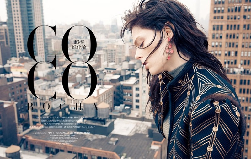HARPER'S BAZAAR TAIWAN Coco Rocha by Matt Holyoak. Sarah Cobb, August 2016 www.imageamplified.com, Image Amplified2