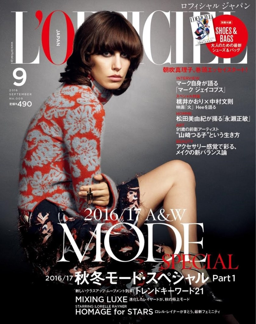 FASHION PHOTOGRAPHY Lorelle Rayner for L'Officiel Japan, September 2016, Darryl Rodrigues, www.imageamplified.com, Image Amplified (3)
