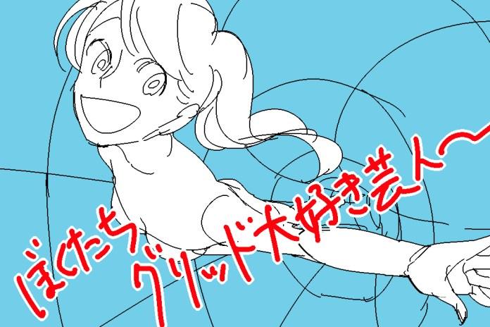 54773928_p0_master1200