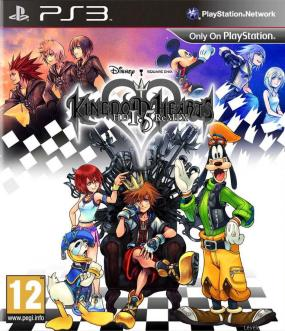 Kingdom Hearts HD 1.5 ReMIX Boxart Cover