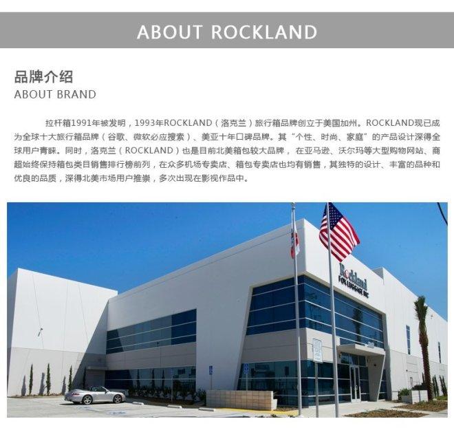 Rockland
