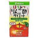 タマノイ酢 はちみつりんご酢ダイエット LL 125ml×24
