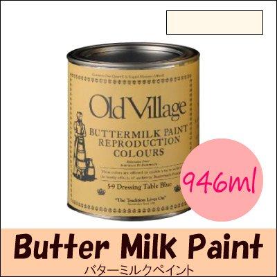 Old Village バターミルクペイント(水性) Buttermilk Paint コーナーカップボードイエローホワイト ツヤ消し 946ml オ...