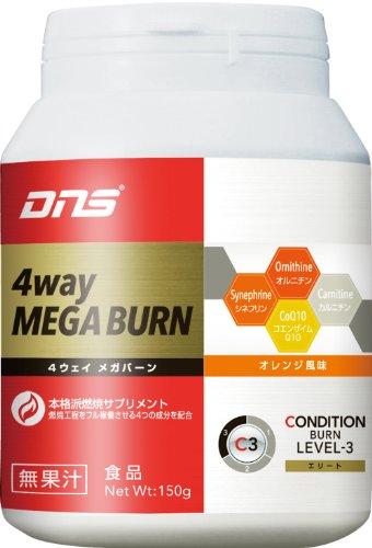 DNS 4ウェイメガバーン オレンジ風味 150g