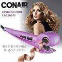 CONAIR(コンエアー) ファッション カール C102667J