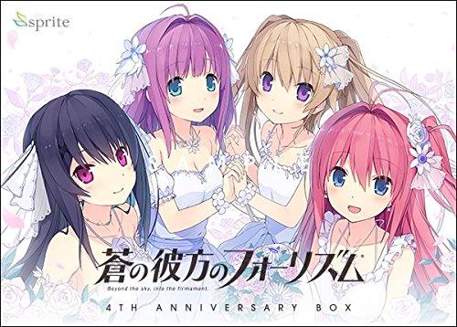 蒼の彼方のフォーリズム 4th Anniversary Box