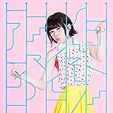 【Amazon.co.jp限定】アイマイモコ(オリジナルポストカード付)