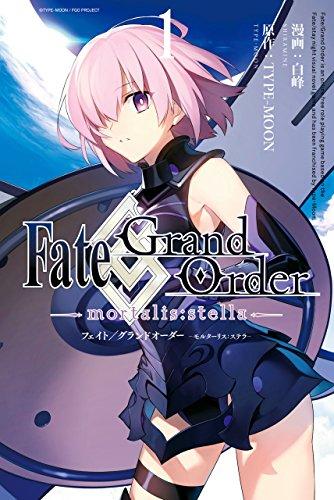 Fate/Grand Order -mortalis:stella-: 1 (ZERO-SUMコミックス)
