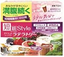 井藤漢方製薬 短期スタイルダイエットシェイク ラテラトリー 10食分 25g×10袋