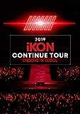2019 iKON CONTINUE TOUR ENCORE IN SEOUL(DVD2枚組)(初回生産限定盤)