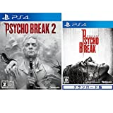 【Amazon.co.jp限定】PsychoBreak 2(サイコブレイク2)+ ダウンロード版『サイコブレイク』本編【初回数量限定特典】