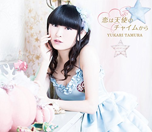 【Amazon.co.jp限定】恋は天使のチャイムから(初回限定盤)(ポストカード付)
