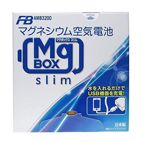 古河電池㈱ (FUS1G) マグネシウム空気電池 MgBOX slim (マグボックス スリム) AMB3-200