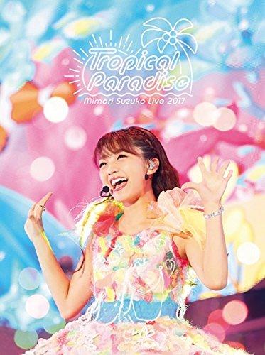 Mimori Suzuko Live 2017「Tropical Paradise」 [Blu-ray]