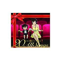 "劇場版 名探偵コナン主題歌集~""20""All Songs~ (初回限定盤)"