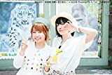 諏訪彩花・本渡楓 故郷に錦を飾る!In名古屋 Presented by ヒーロー文庫通信R [DVD]