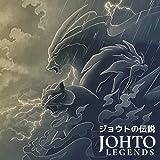 ジョウトの伝説・ポケットモンスターゴールド・シルバーアレンジアルバム