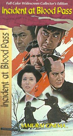 Machibuse [VHS] [Import]