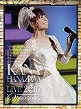"""KANA HANAZAWA live 2017""""Opportunity"""