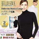 (ベリッシマ) BELLISSIMA FPB077 ハイネック長袖 イタリア製 ストレスフリー シームレス インナー マイクロファイバー 抗菌 ホワイト..