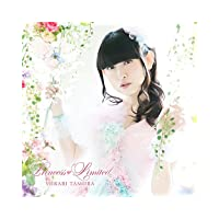 【Amazon.co.jp限定】Princess Limited (L判ブロマイド付)