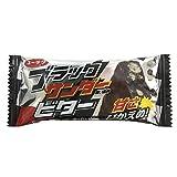 有楽製菓 ブラックサンダービター 1本×20本