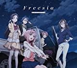 「Freesia」【豪華盤】(TVアニメ『サクラクエスト』エンディングテーマ)