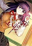 Fate/stay night [Heaven's Feel](5) (角川コミックス・エース)