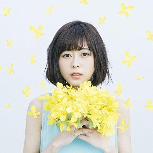 【Amazon.co.jp限定】Innocent flower【初回限定盤】(オリジナル缶バッチ付)