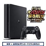 PlayStation 4 ジェット・ブラック 500GB (CUH-2200AB01) お好きなダウンロードソフト2本セット(配信) & 【Amazon.co.jp限定】アンサー PS4用縦置きスタンド 付 & オリジナルカスタムテーマ 配信