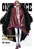 """ONE PIECE Log Collection """"CORAZON"""