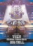 【Amazon.co.jp限定】LIVE FILMS BIG YELL [Blu-ray] (ブロマイド3枚セット(size 89×127mm)付)