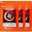マルチ麹サプリ (180粒/約3ヶ月分)