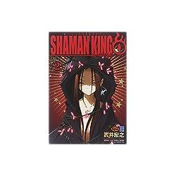 シャーマンキング0─zero─ 2 (ヤングジャンプコミックス)