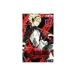 エルドライブ【elDLIVE】 7 (ジャンプコミックス)