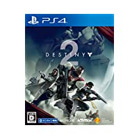 【PS4】Destiny 2 【Amazon.co.jp限定】ゲーム内で使用できる挨拶「敬礼」のプロダクトコード+オリジナルPC壁紙2種(1920 x 1080)配信
