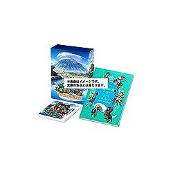『世界樹と不思議のダンジョン2』世界樹の迷宮 10th Anniversary BOX 【限定版同梱物】特製BOX・キャラクターアート集(仮) 同梱 & 【先着購入特典】CD2枚組 『世界樹の迷宮』ユーザーズベストアルバム(仮) 付 & 【Amazon.co.jp限定】アイテム未定 付