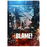 【Amazon.co.jp限定】BLAME! 【初回限定版】(オリジナルミニタペストリー+メーカー多売ステッカー付) [Blu-ray]