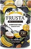 FRUSTA 置き換え ダイエット スムージー 酵素 30食分 (炭バナナスムージー)