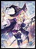 きゃらスリーブコレクション マットシリーズ Shadowverse 次元の魔女・ドロシー(No.MT435)