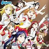 TVアニメ『ラブライブ!サンシャイン!!』オリジナルサウンドトラック 「Sailing to the Sunshine」