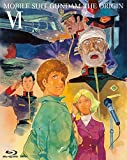 機動戦士ガンダム THE ORIGIN Ⅵ 誕生 赤い彗星 Collector's Edition (初回限定盤)(特製A4イラストボード)(安彦良和 描き下ろし飾れる収納箱付)(絵コンテ集&設定資料集付)(複製セル画&原画集付) [Blu-ray]