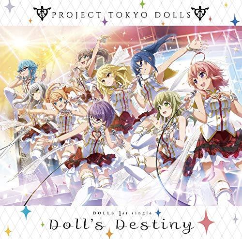 「プロジェクト東京ドールズ」 DOLLS 1st シングル「Doll's Destiny」