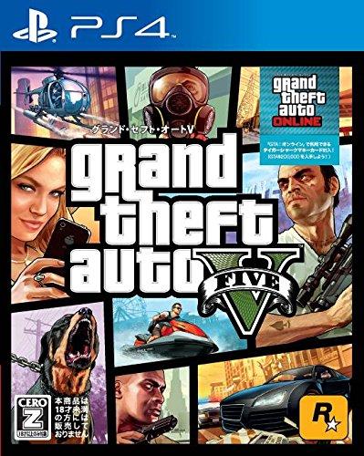 グランド・セフト・オートV 【CEROレーティング「Z」】 (「特典」タイガーシャークマネーカード(「GTAオンライン」マネー$20万)DLCのプロダクトコード 同梱)(「数量限定」GTAオンラインで使えるGTA$50万ドルDLC 配信) [PlayStation4] - PS4
